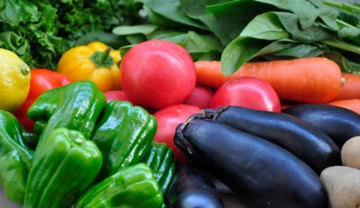 オーガニック野菜の定義は?【オーガニック野菜宅配サービスまとめ】