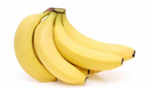 バナナの栄養素と効果とは?【バナナの品種一覧をまとめ】