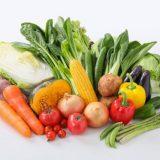 マクロビ野菜