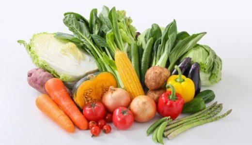 マクロビ食材が買える食材通販サービス【マクロビの理念に則った宅配食材】