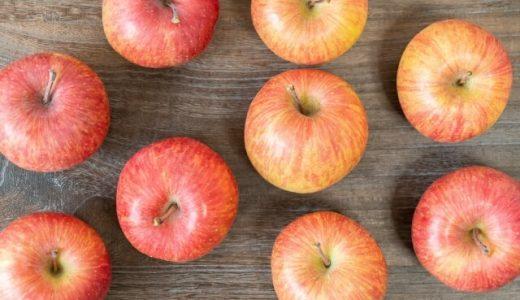 りんごの栄養と効果【リンゴの品種一覧まとめ】