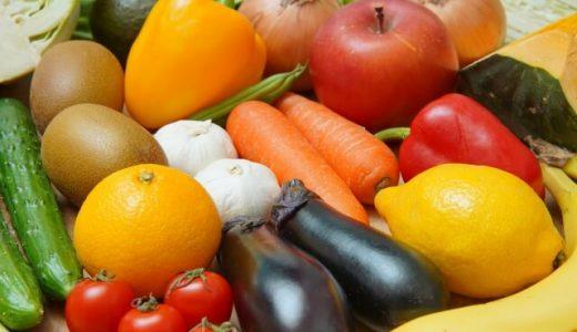 値段が安い野菜宅配サービス【価格で比較した宅配野菜】