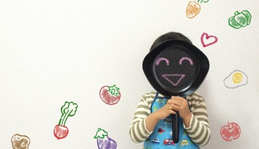 子供の野菜嫌い克服におすすめの野菜宅配サービス